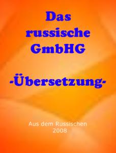 gmbh gesetz russland uebersetzung