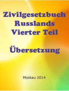 zivilgesetzbuch russlands