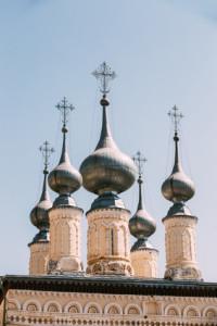 Grundstückserwerb in Russland